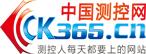 中國測控網