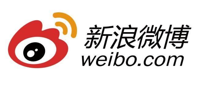 Interclean China合作媒体新浪微博