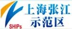 上海张江示范区