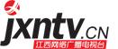 Interclean China合作媒体江西网络广播电视台
