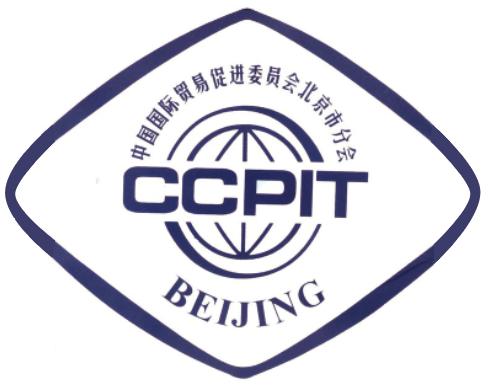 北京ccpit.png